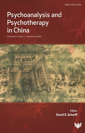 Psychoanalysis and Psychotherapy in China : Volume 3 Number 1